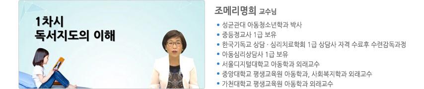민혜자교수
